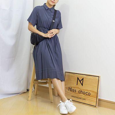 Miss Choco